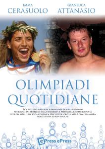 Immacolata Cerasuolo e Gianluca Attanasio