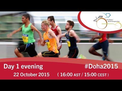 Mondiali Doha Giorno 1 pomeriggio –  Diretta streaming
