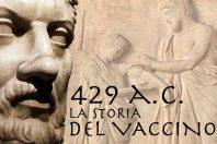 Storia della vaccinazione, dall'origine ai giorni nostri