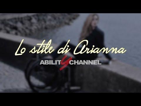 Lo stile di Arianna – Introduzione