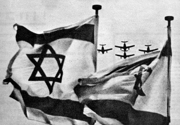 Storia delle paralimpiadi Tel Aviv 1968 bandiera