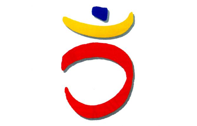 Storia delle Paralimpiadi Barcellona 1992 logo