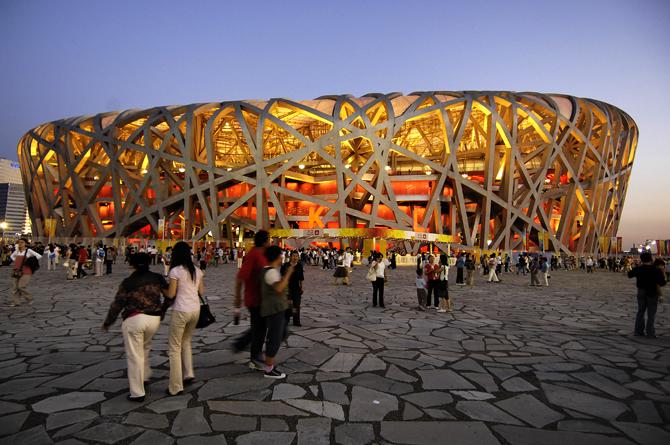 Storia delle Paralimpiadi Pechino 2008 stadio