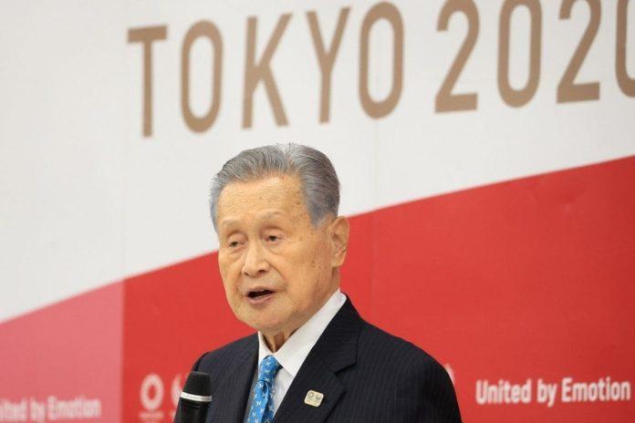 dimissioni yoshiro mori