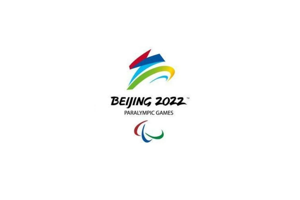 logo paralimpiadi pechino 2022